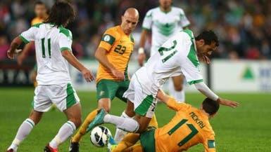 المنتخب العراقي يكتفي بالتعادل مع أستراليا