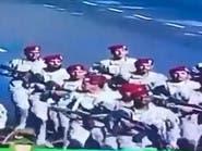 بالفيديو.. قوات سعودية تشارك باكستان عيدها الوطني
