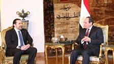 الحريري: لو استمر الإخوان لتمسكت إسرائيل بيهودية دولتها
