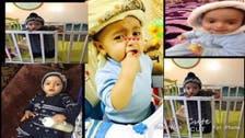 قصة الرضيع السعودي الذي قتلته الميليشيات الحوثية