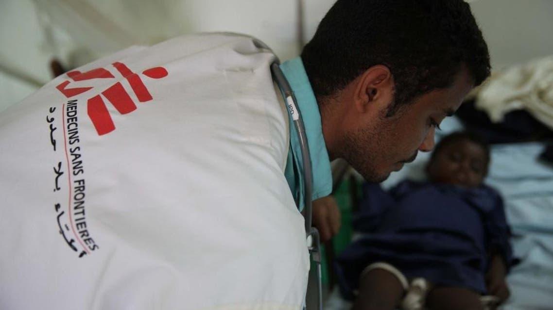 YEMEN: MSF: Anna Surinyach