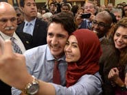 """قانون حول """"الإسلاموفوبيا"""" في كندا"""