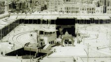 WATCH: All you need to know about Zamzam well