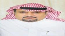 قصة سعودي عفا عن العاملة الإندونيسية التي قتلت ابنته