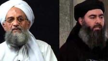 قصة الذئاب المنفردة وعمليات الدهس مع القاعدة وداعش