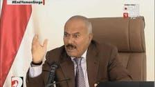 علی صالح کے مقرب رہ نما کا حوثیوں سے اتحاد ختم کرنے کا مطالبہ