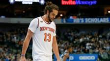 New York Knicks' Joakim Noah suspended for 20 games