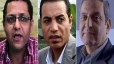 نقابة الصحافيين تشكل لجنة قانونية للدفاع عن قلاش ورفاقه