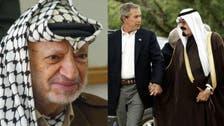 How Saudi's late King Abdullah sought to break Arafat from Israeli siege