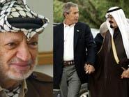 كيف سعى الملك عبدالله بن عبدالعزيز في فك حصار عرفات!