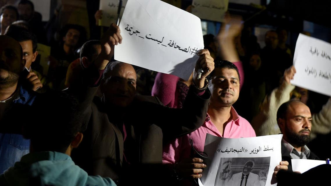 Journalists gather in front of the Journalists' Syndicate in Cairo on November 19, 2016, to protest against the courts verdict to sentence head of the union and two members to two years in prison. Egypt's interior minister Magdy Abdel Ghaffar (File Photo: AFP/Mohamed el-Shahed)