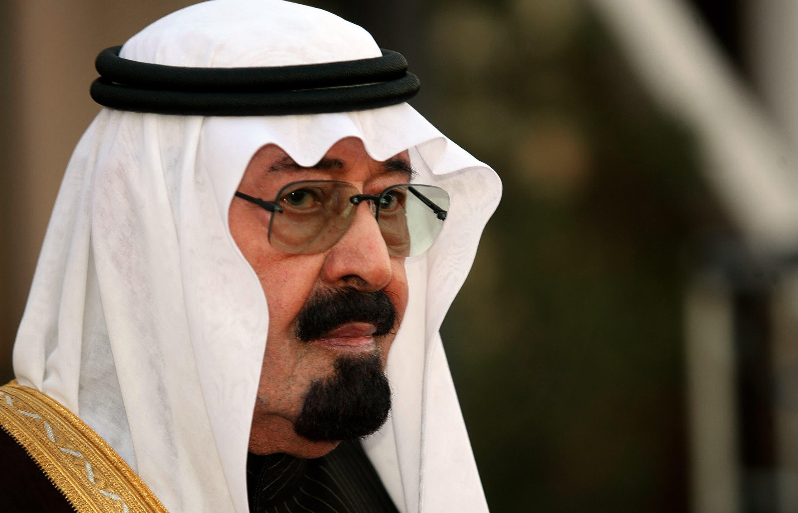 الملك عبدالله بن عبدالعزيز رحمه الله