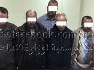 ضبط خلية إخوانية كانت تخطط لعمليات إرهابية بالإسكندرية