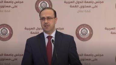 الأردن: ترمب يرسل مبعوثاً لحضور القمة العربية في عمّان