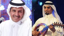 حفل غنائي جديد بالرياض.. نجماه رابح صقر وخالد عبدالرحمن