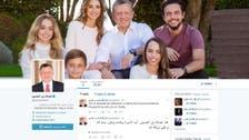 Jordan's King Abdullah joins Twitter as Amman hosts Arab League summit