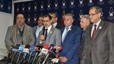 المغرب.. مفاوضات تشكيل الحكومة تتصدر ترند مواقع التواصل