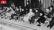 تصاویر کے آئینے میں : 1946 کا پہلا عرب سربراہ اجلاس