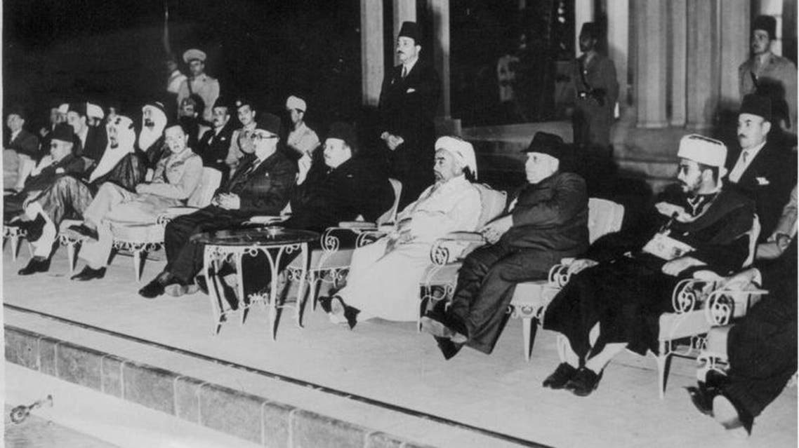 اجتماع أول قمة عربية طارئة في أنشاص بمصر سنة 1946