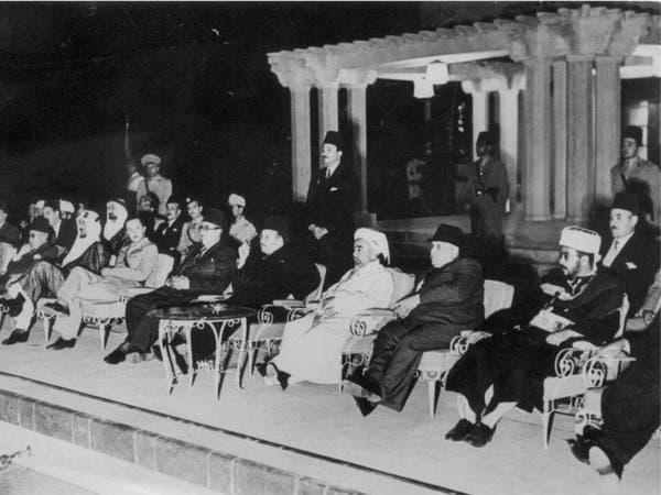 بالصور.. تعرف على قصة أول قمة عربية في 1946
