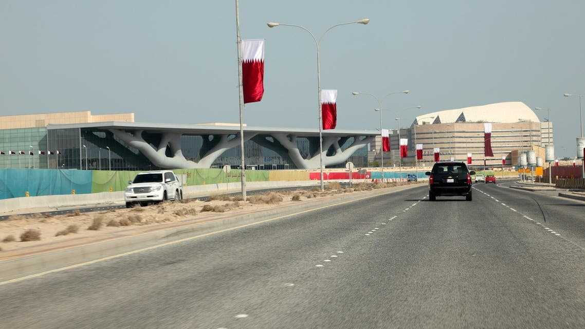 Qatar Foundation shutterstock