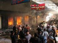 قوات عراقية خاصة تبحث عن عناصر داعش في صفوف المدنيين