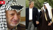 'شاہ عبداللہ نےعرفات کا محاصرہ ختم کرانے کے لیے امریکا پردباؤ ڈالا