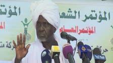 المؤتمر الشعبي السوداني يجتمع.. من يخلف الترابي؟