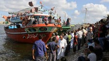 Egyptian court jails 56 over deadly migrant boat capsize