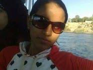 قصة فتاة تسببت بإصابة العشرات ومساءلة نيابية لحكومة مصر
