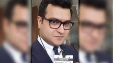 Saudi man recalls terrifying details of London attack