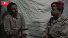 """""""امریکا مردہ باد """"کے نعرے میں کوئی حقیقت نہیں : حوثی اسیر کا اعتراف"""