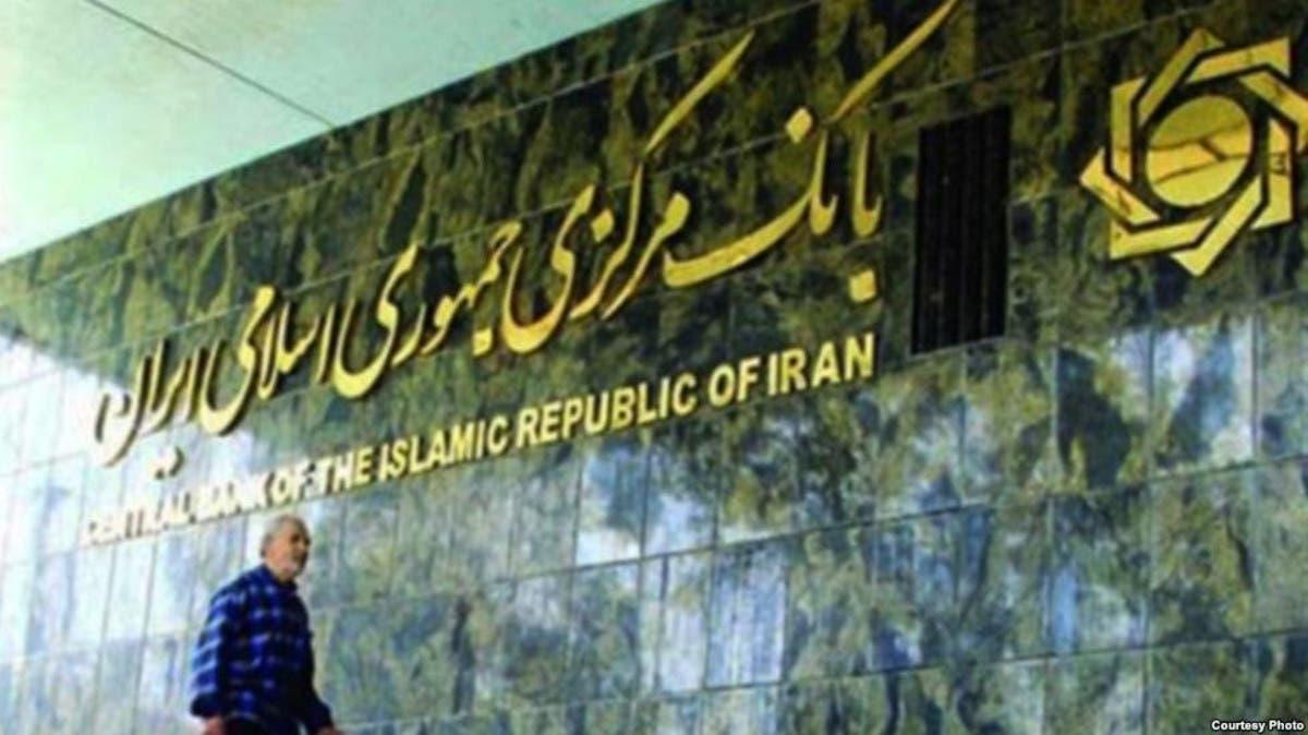 البحرين: مصرف إيران المركزي متورط بغسل أموال