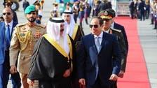 الملك حمد والسيسي يبحثان علاقات بلديهما وتطورات المنطقة