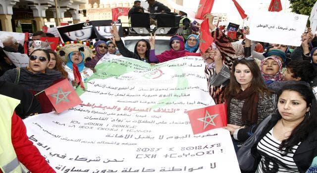 مظاهرة تطالب بالمناصفة بالمغرب