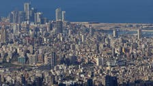 Tracing Beirut's natural transformation into a tech-savvy regional hub