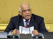 رئيس البرلمان المصري يكشف أجندة جلسة الغد