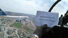 هكذا احتفل طيار أردني بزيارة الملك سلمان