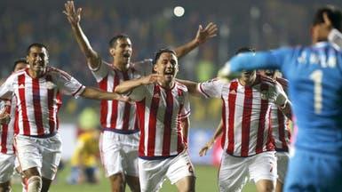 لاعبو باراغواي يؤكدون: لا نخشى البرازيل