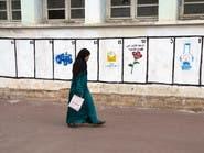 المغرب.. أي حظوظ للمرأة بالمشاركة في الحكومة المرتقبة؟