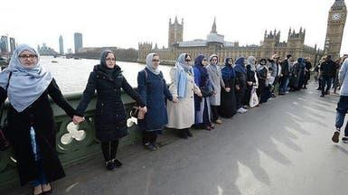 """أول تجمع من نوعه ببريطانيا: محجبات على جسر """"ويستمنستر"""""""