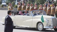 The story behind the car that picked up King Salman in Jordan