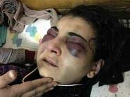 """الزوجة التي شغلت مصر: زوجي عذبني بسبب """"فيسبوك"""""""