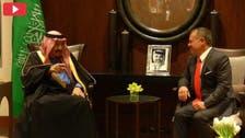 سعودی اردنی سربراہ ملاقات.. 15 معاہدوں اور مفاہمتی یادداشتوں پر دستخط