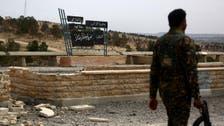 ISIS leaders' families escape Raqqa