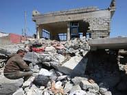 العراق.. التحالف يقر باحتمال تورطه بقتل مدنيين