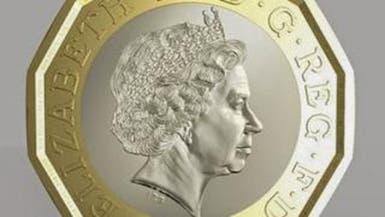 بريطانيا تطرح عملة معدنية جديدة من فئة جنيه إسترليني