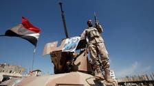 Yemen captures senior al Qaeda leader