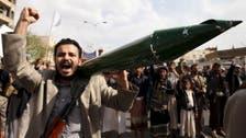 اليمن..ميليشيات الحوثي تقصف محافظة البيضاء وتقتل مدنيين