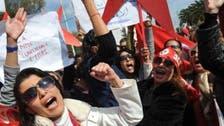 جدل في تونس حول السماح للمسلمات بالزواج بغير المسلمين